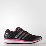 ZAPATILLA ADIDAS NOVA BOUNCE BY3020